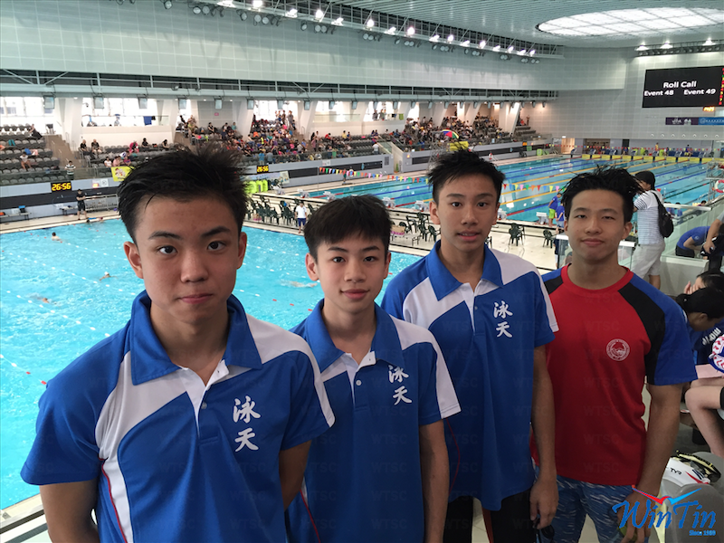 Win Tin Swimming Club - 2016 LCD1 1