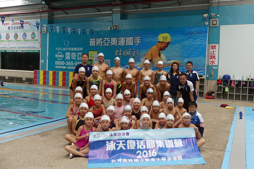 Win Tin Swimming Club - 2016 Taiwan Training 7