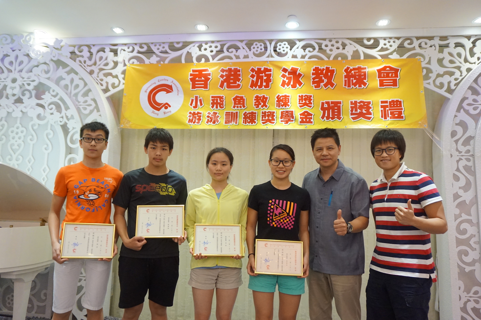 Win Tin Swimming Club - 2017 HKSCA Award Presentation