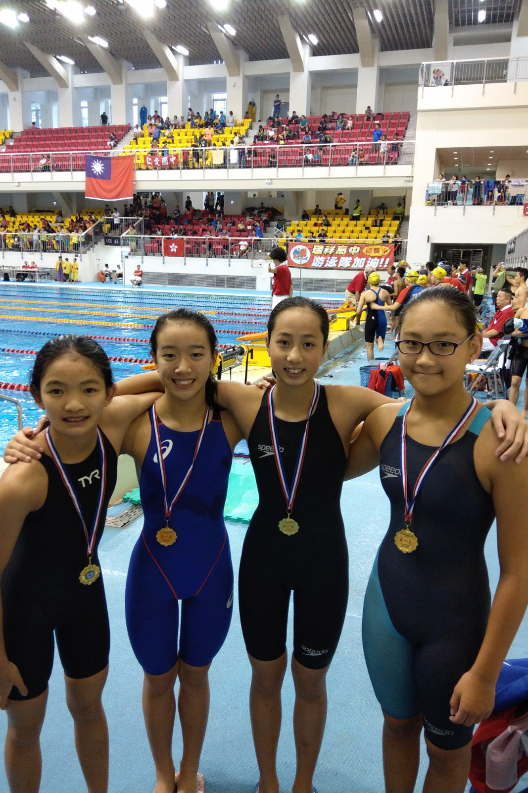 Win Tin Swimming Club - Taiwan Age Group Swimming Championships 6