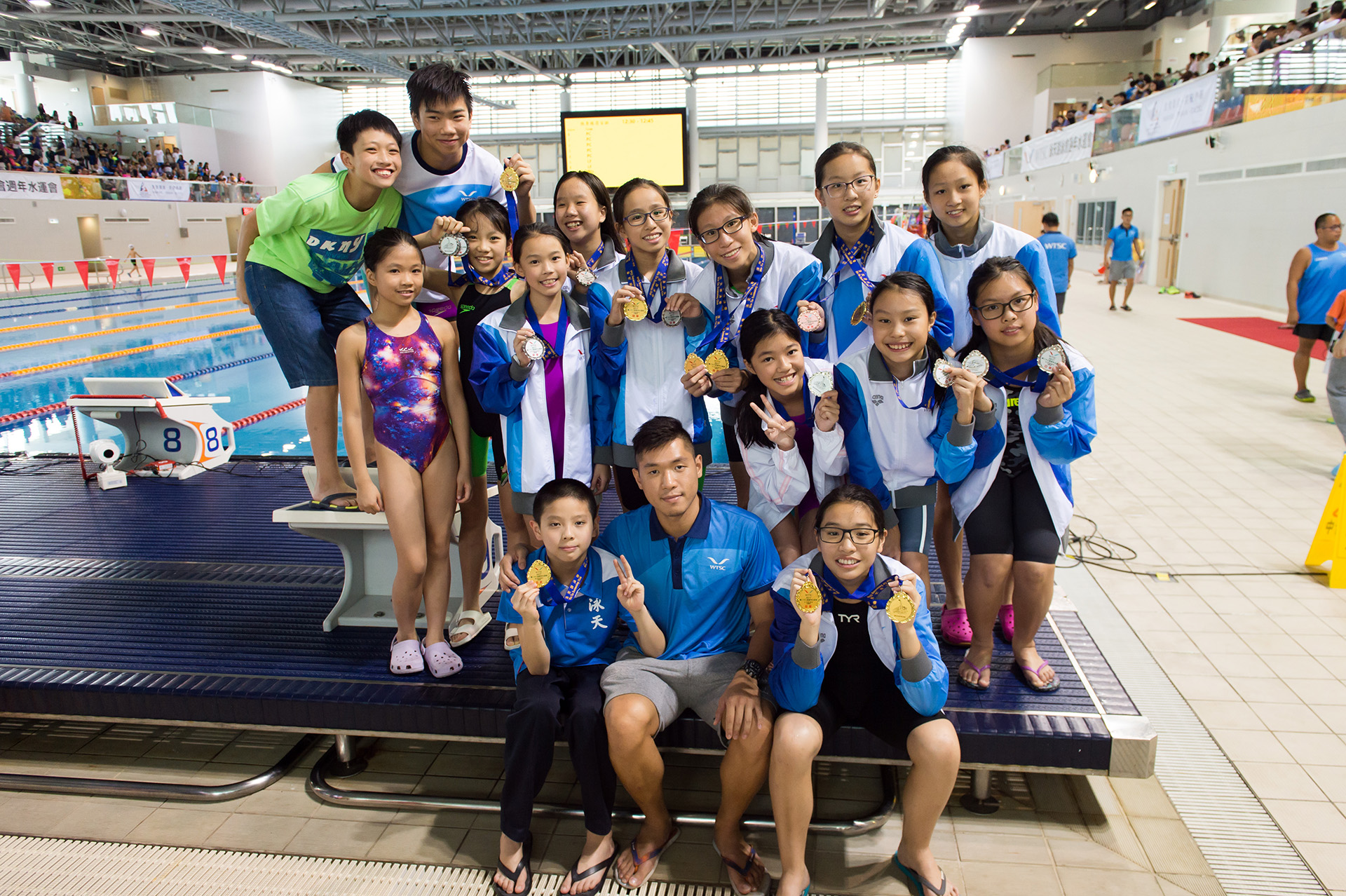 Win Tin Swimming Club - 28th Annual Swimming Gala 4