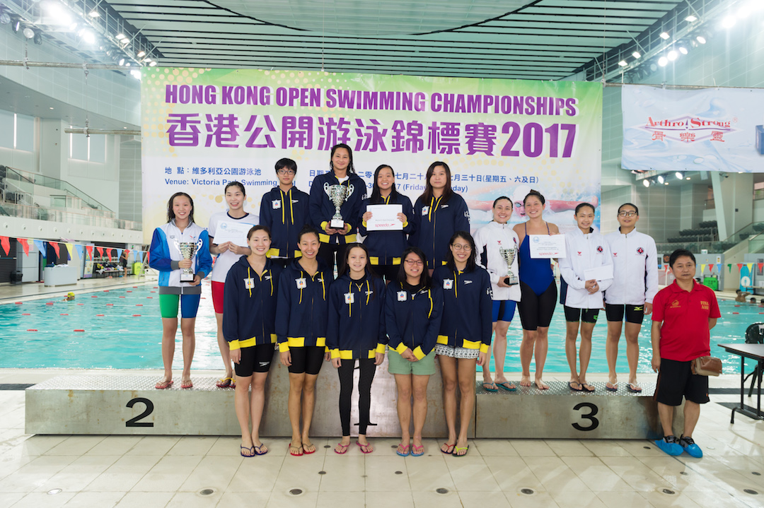Win Tin Swimming Club - 2017 OC 2