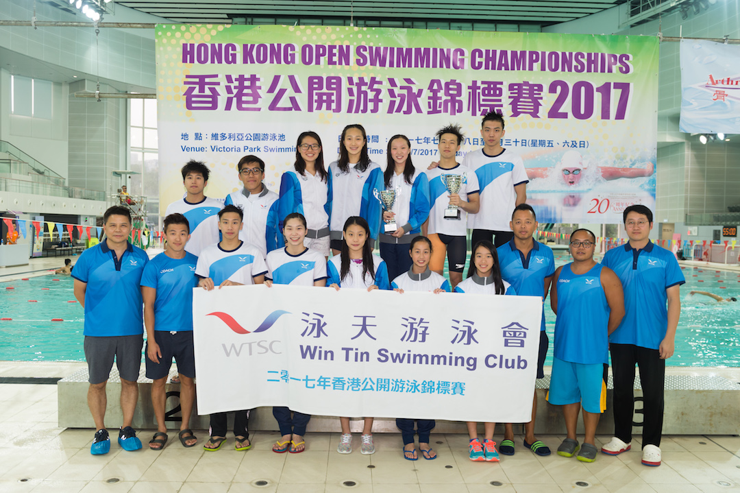 Win Tin Swimming Club - 2017 OC 1