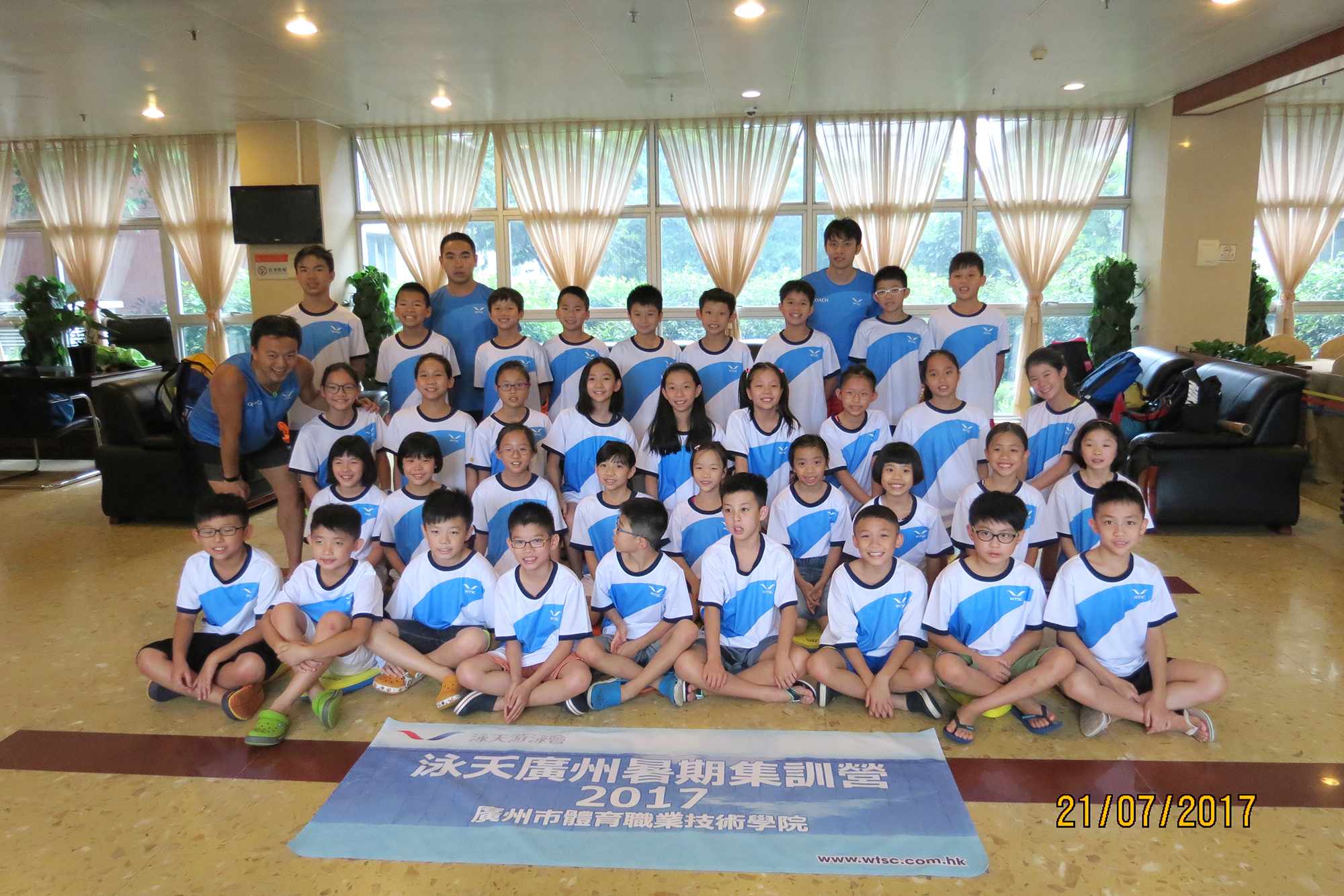Win Tin Swimming Club - 2017 Summer Camp 10
