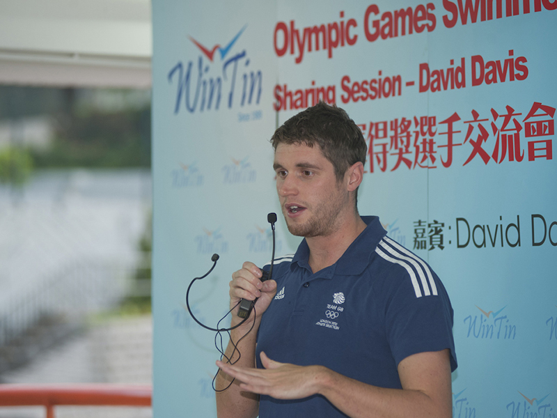 Win Tin Swimming Club - David Davies Interview 4