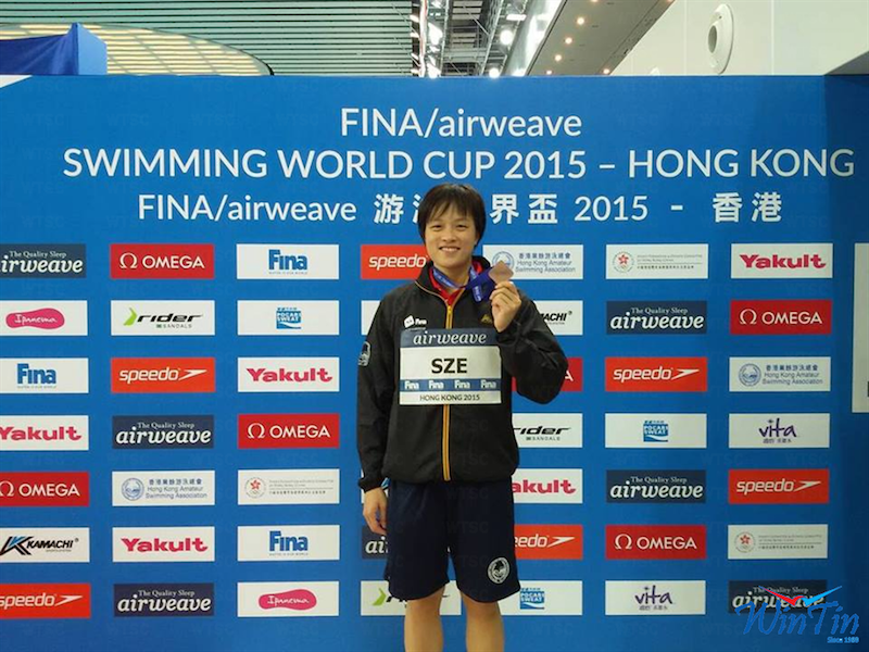 Win Tin Swimming Club - World Cup HK 2015 1