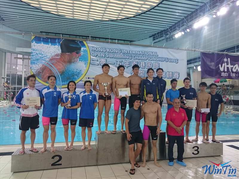 Win Tin Swimming Club - 2015 Open Champ 1