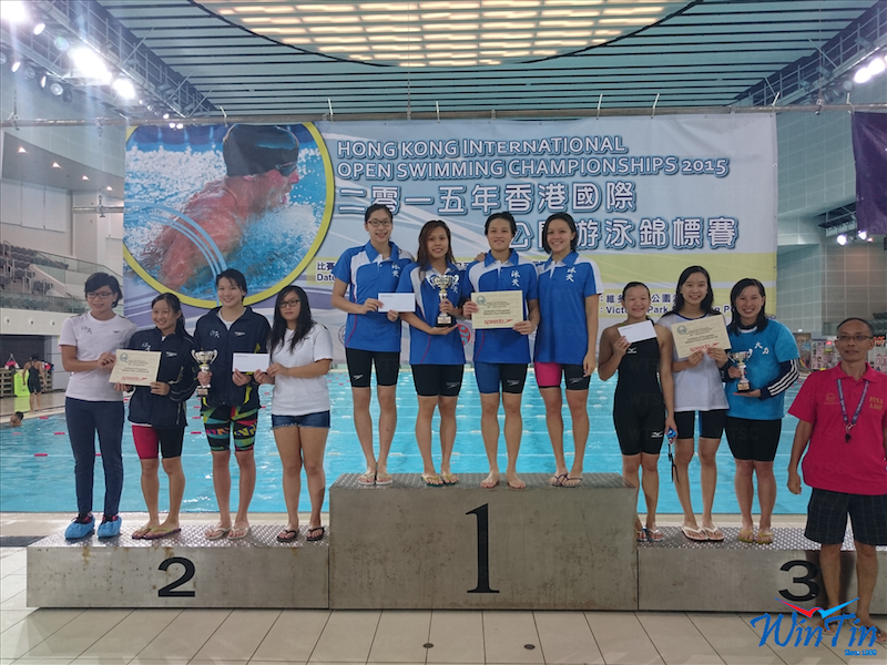 Win Tin Swimming Club - 2015 Open Champ 2