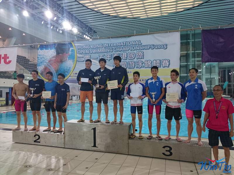 Win Tin Swimming Club - 2015 Open Champ 3