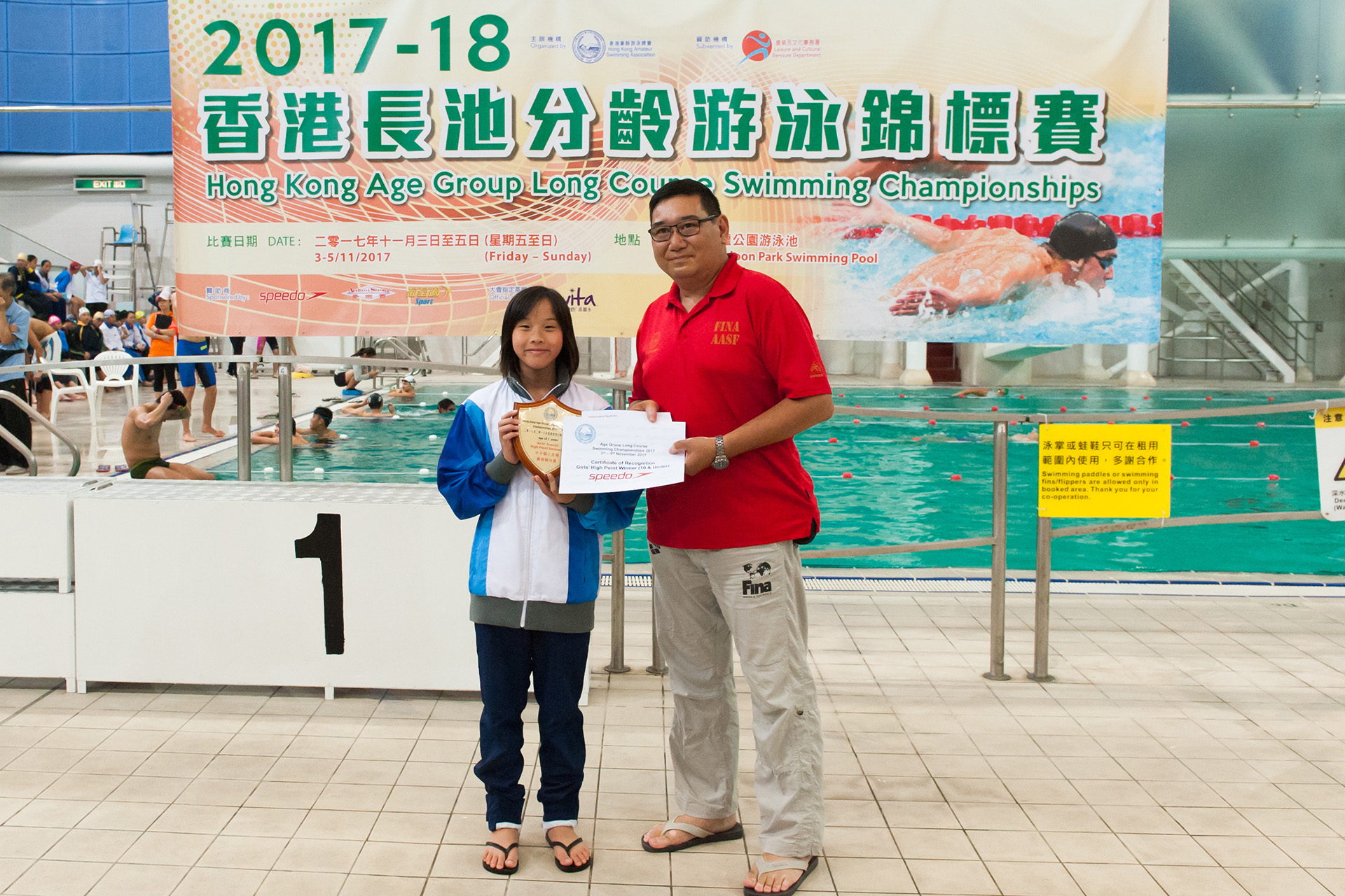 Win Tin Swimming Club - 2017 Long Course Age Group Championships 1