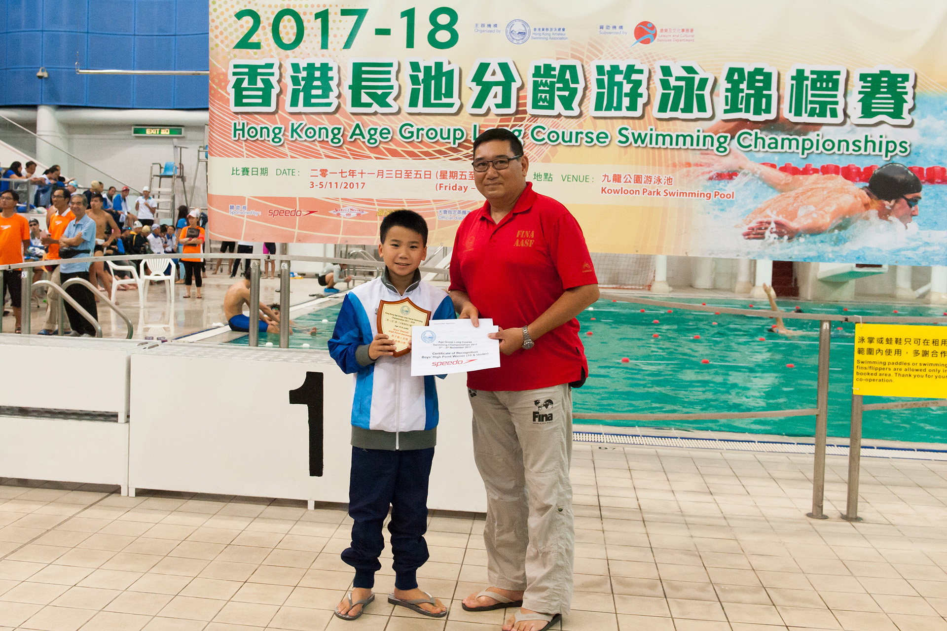 Win Tin Swimming Club - 2017 Long Course Age Group Championships 2