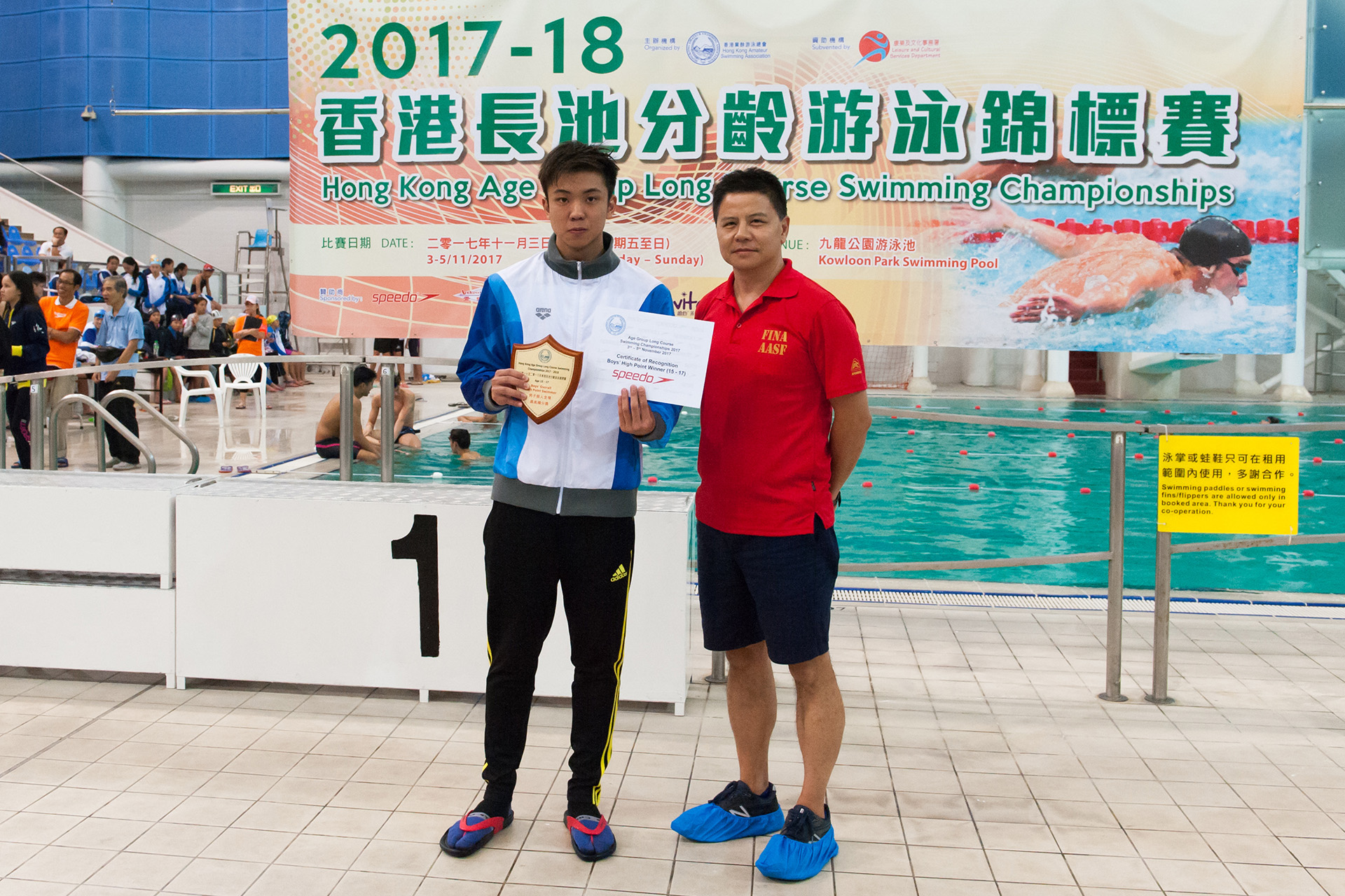 Win Tin Swimming Club - 2017 Long Course Age Group Championships 4