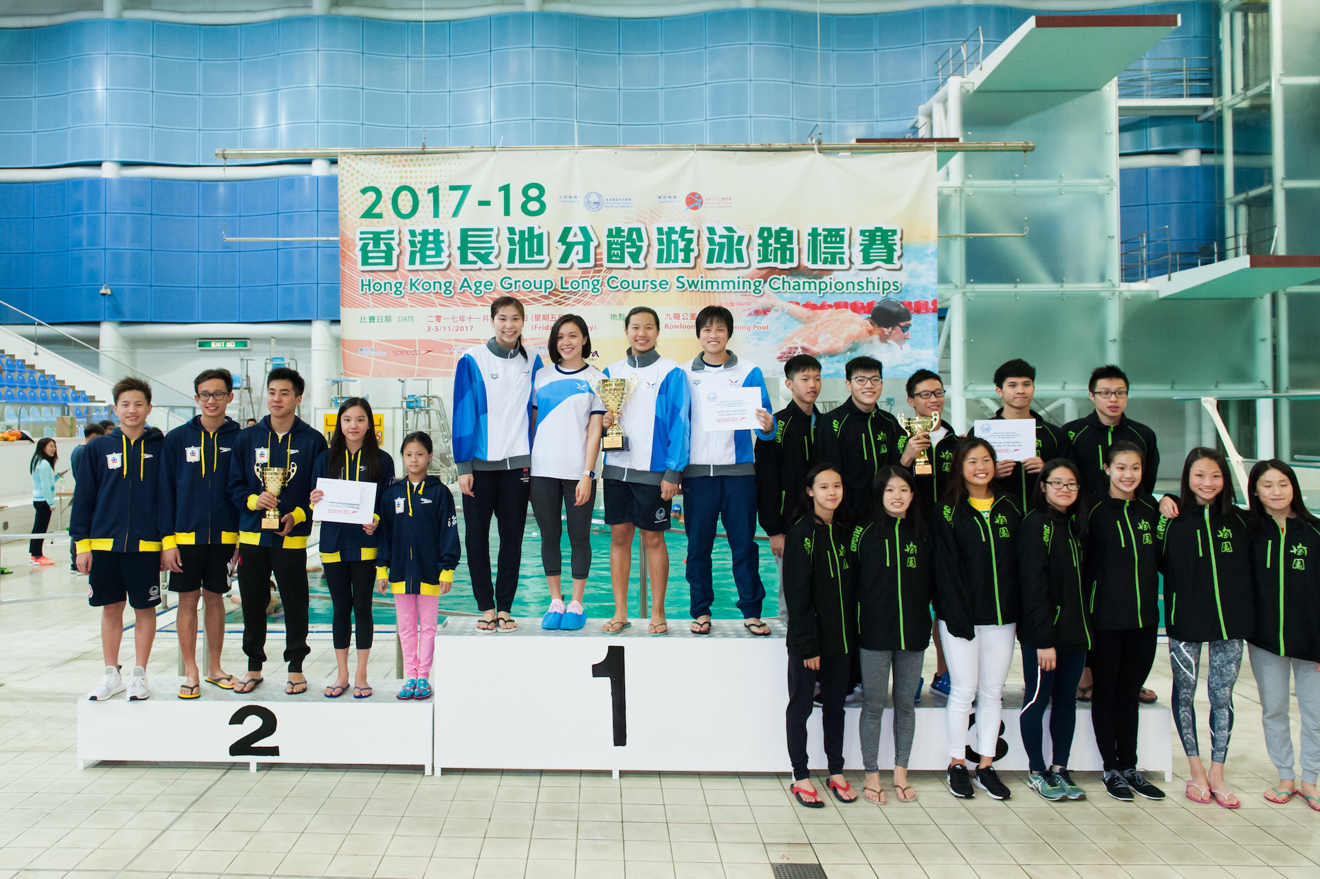 Win Tin Swimming Club - 2017 Long Course Age Group Championships 8