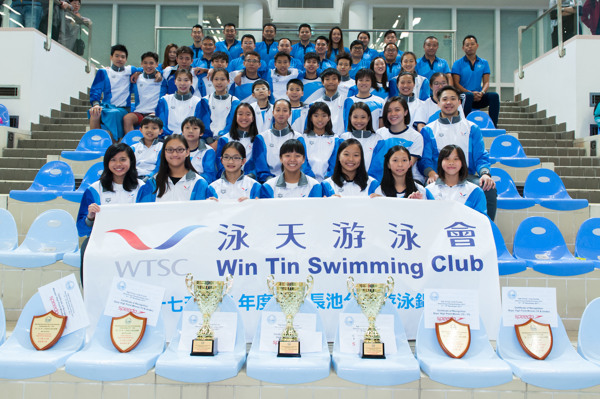 Win Tin Swimming Club - 2017 Long Course Age Group Championships 9