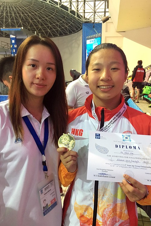 Win Tin Swimming Club - 2017 HK Sports Star 1