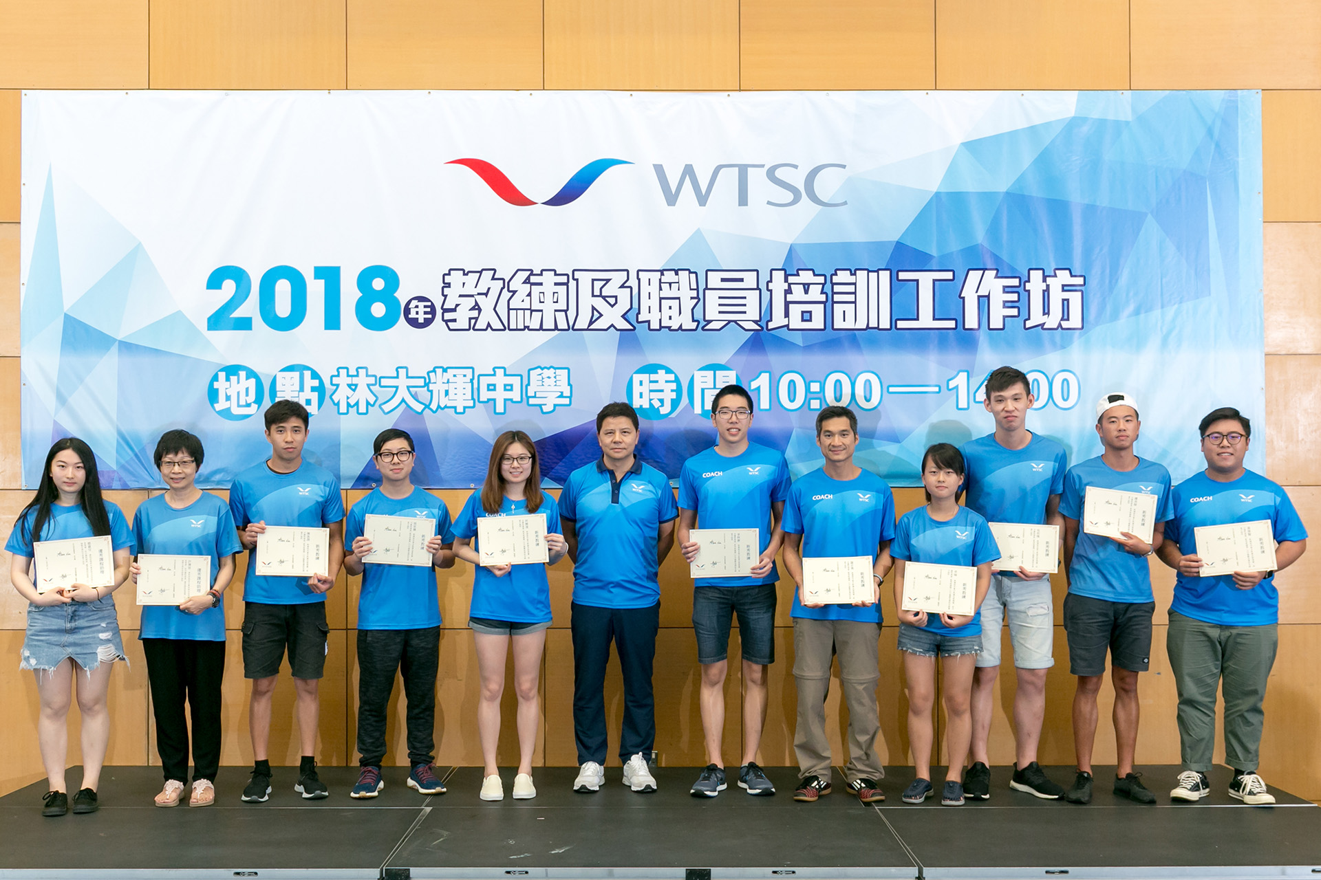 WTSC 2018 Training Day 7
