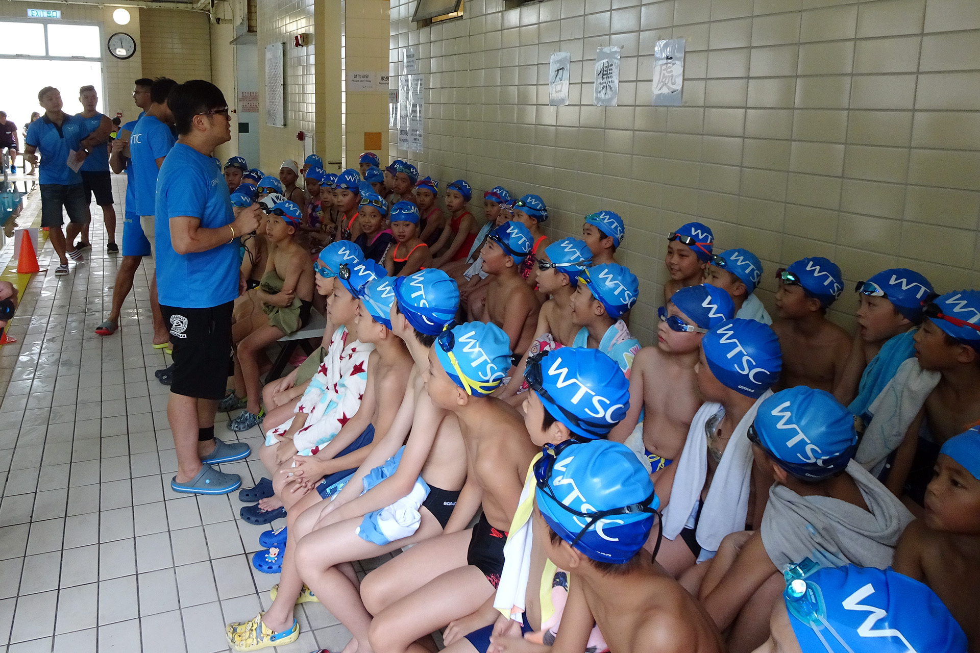 Win Tin Swimming Club - Little Swimming Gala 4
