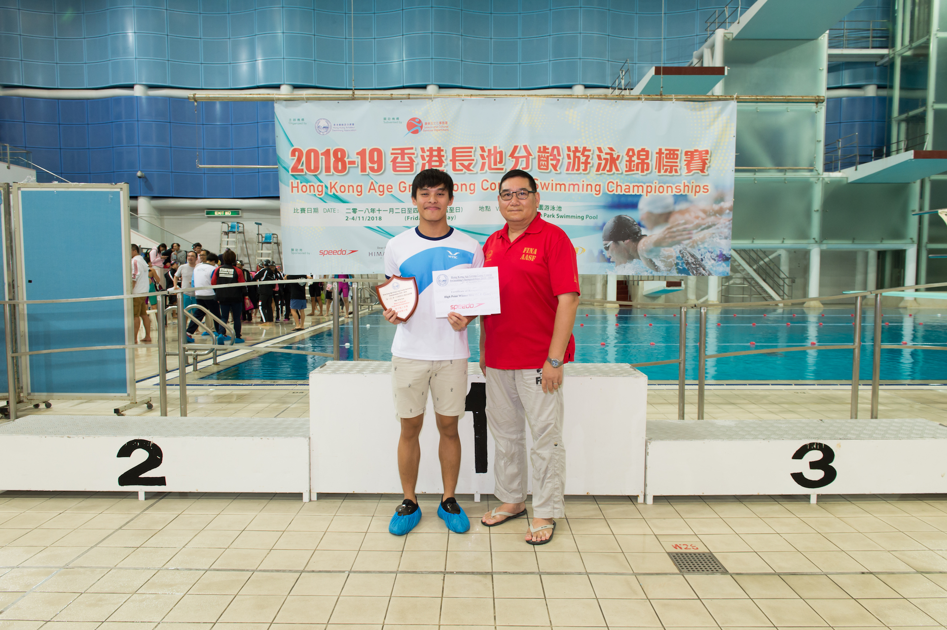 Win Tin Swimming Club - 2018 LCC 6