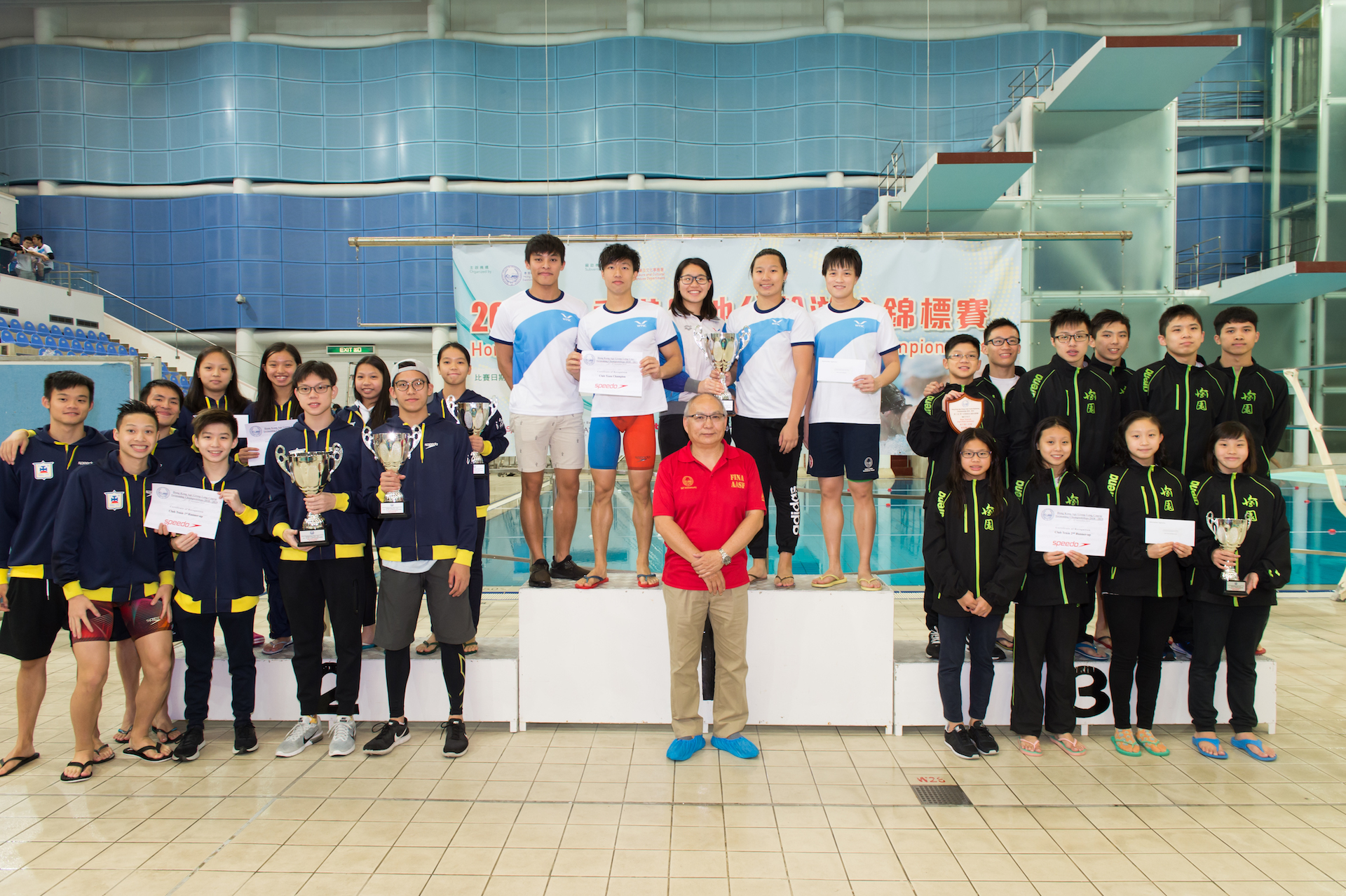 Win Tin Swimming Club - 2018 LCC 2