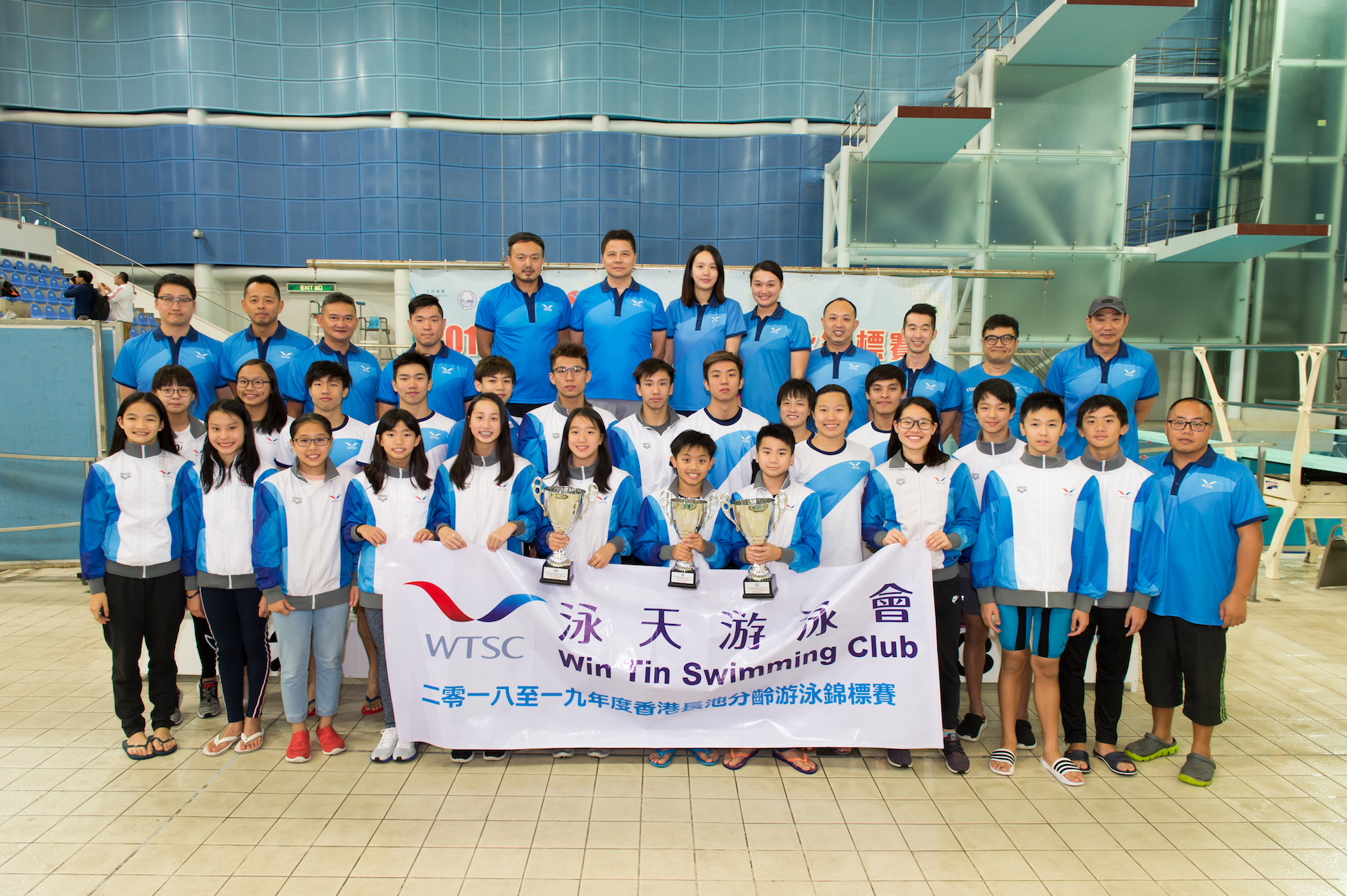 Win Tin Swimming Club - 2018 LCC 1