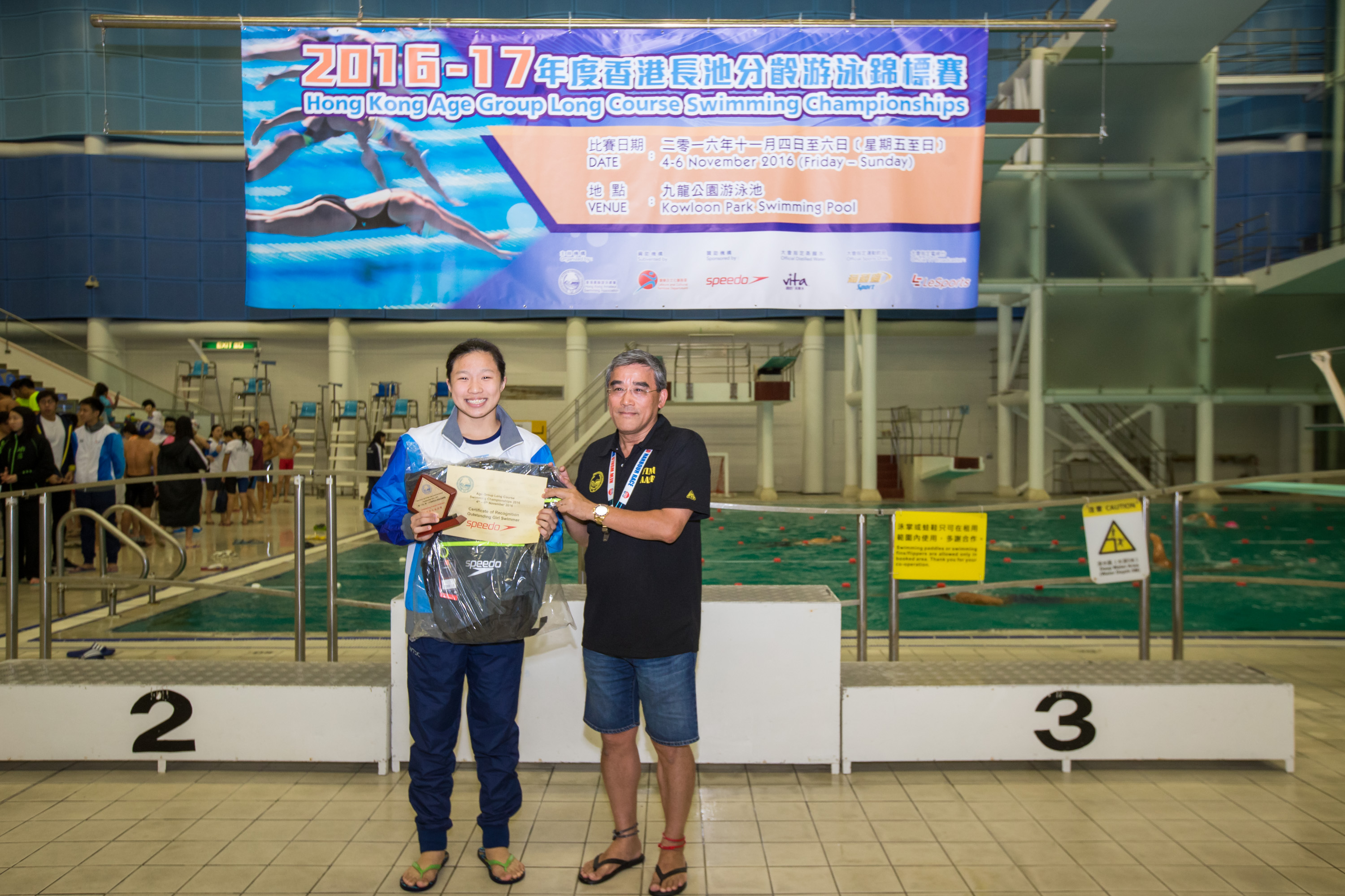 Win Tin Swimming Club - 2016 LCC Ho Nam Wai