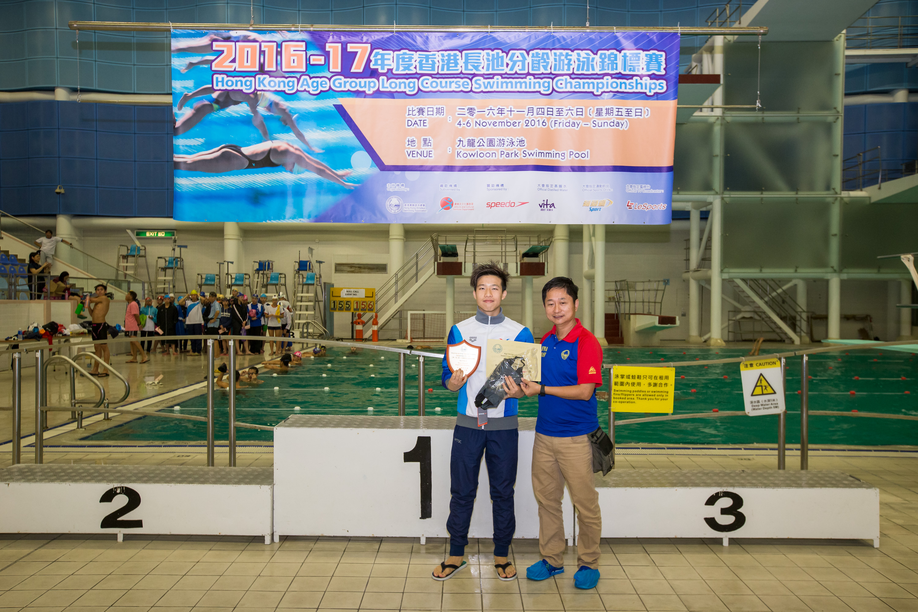 Win Tin Swimming Club - 2016 LCC Tam Sze Shing