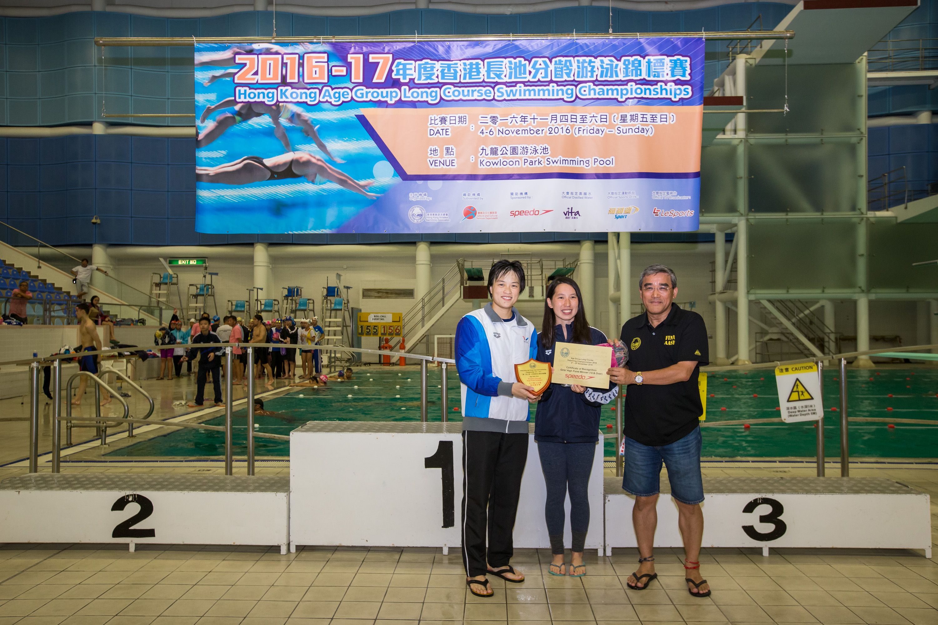 Win Tin Swimming Club - 2016 LCC Sze Hang Yu