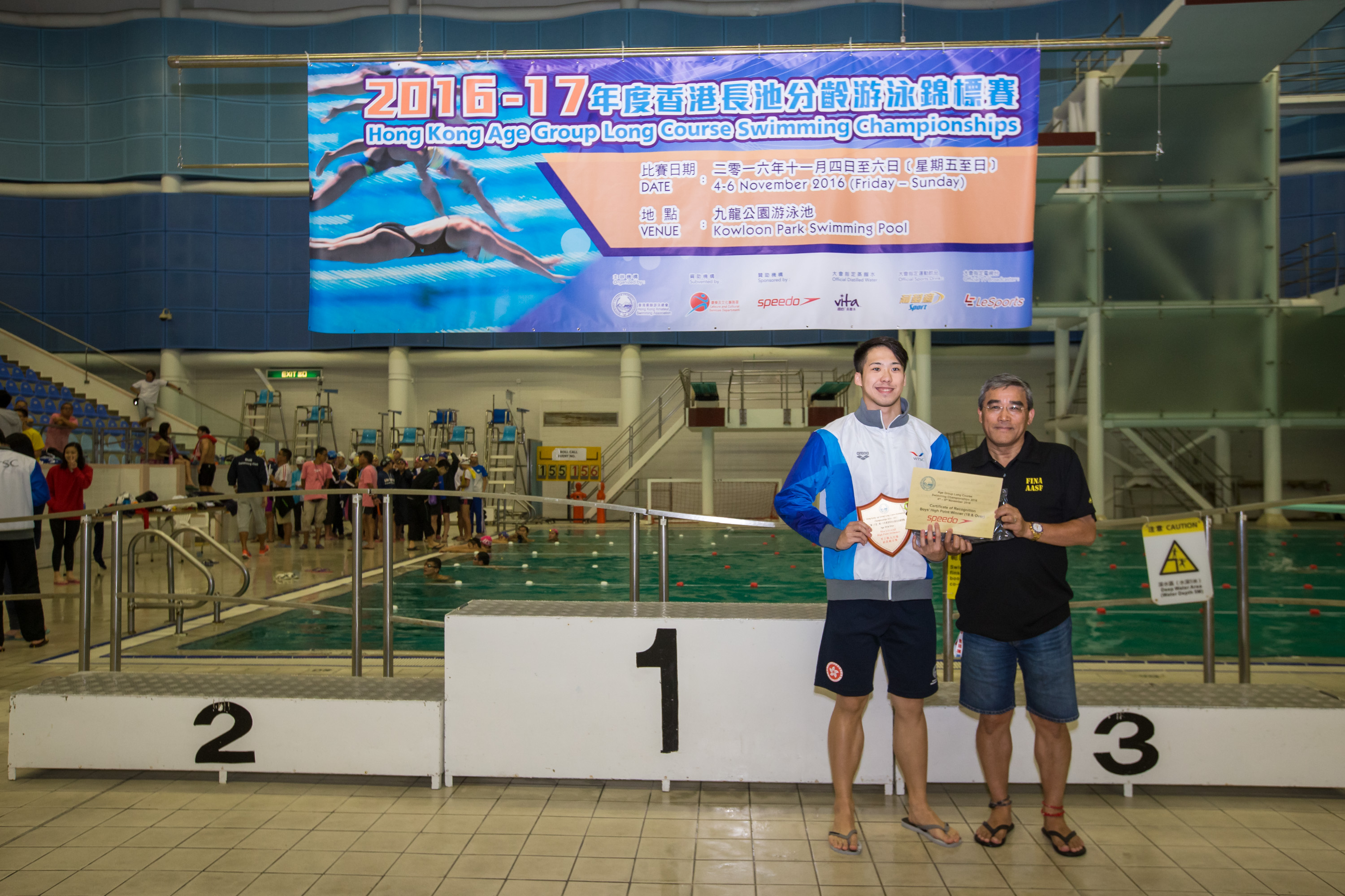 Win Tin Swimming Club - 2016 LCC Ng Chun Nam