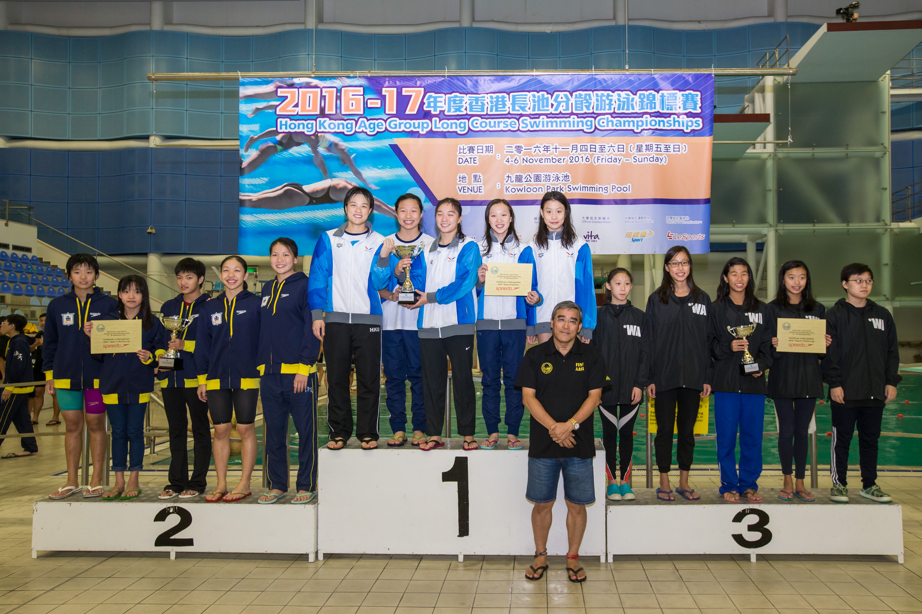 Win Tin Swimming Club - 2016 LCC Girls Team Championship