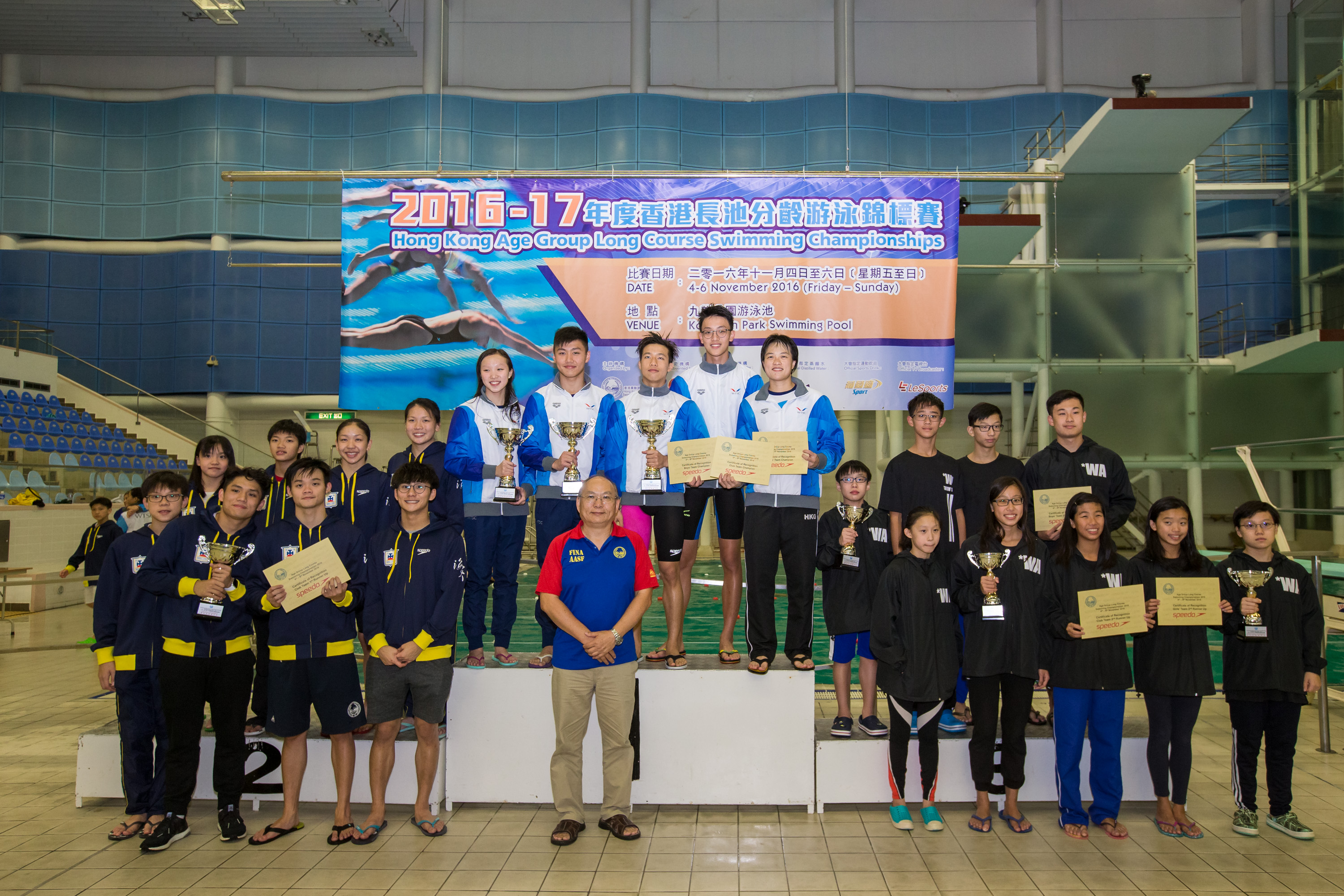 Win TIn Swimming Club - 2016 LCC Club Team Championship