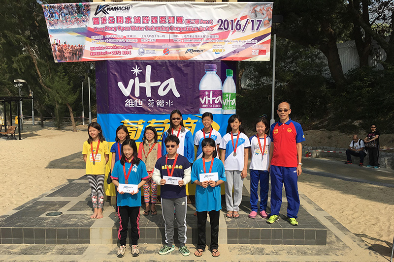 Win Tin Swimming Club - Chan Wing Chi, Heung Suet Laam, Fung Suet Ying