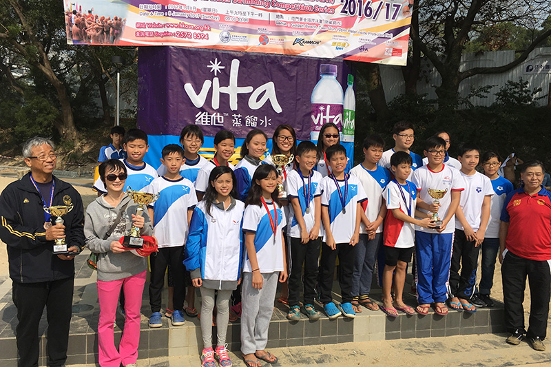 Win Tin Swimming Club - 2016-17 Open Water Part 2 Children Championship