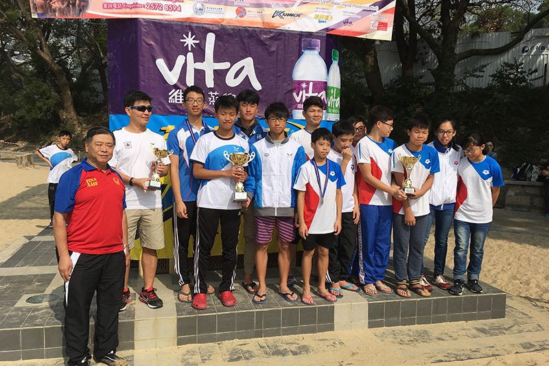 Win Tin Swimming Club - 2016-17 Open Water Part 2 Junior Championship