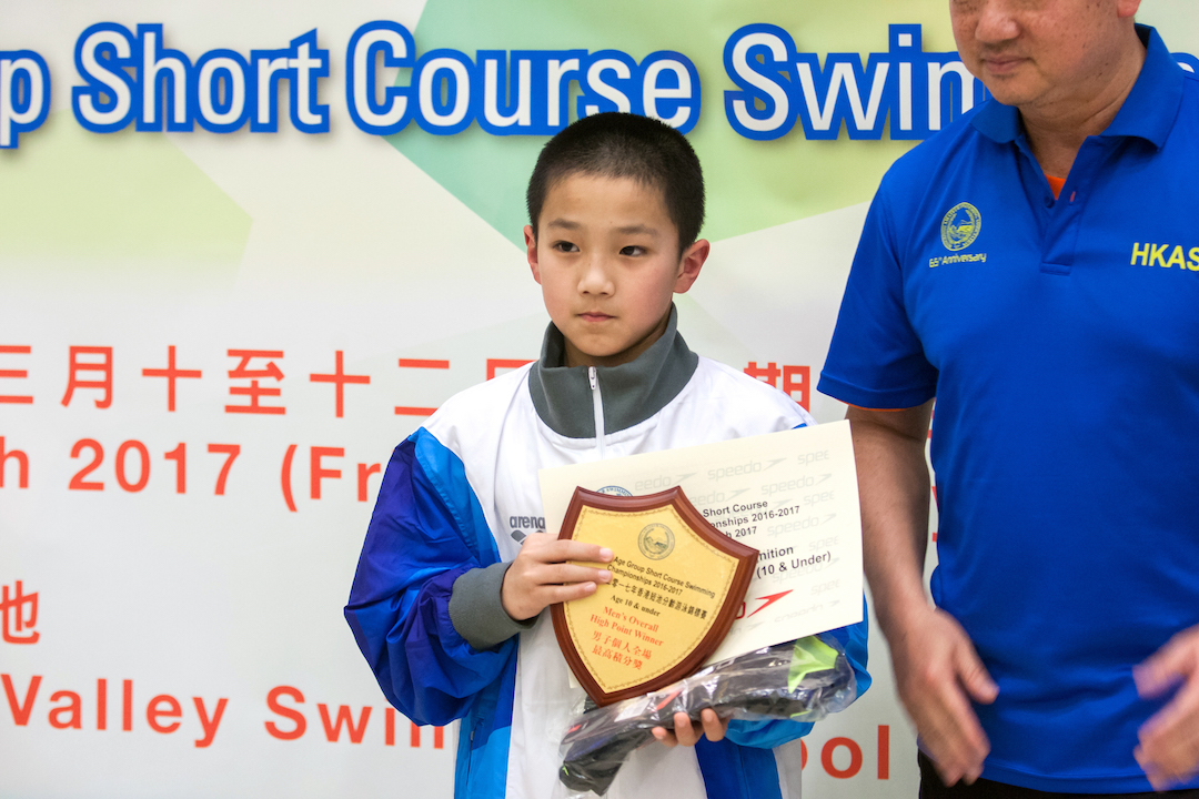 Win Tin Swimming Club - 2016-17 Short Course Age Group Swimming Competition 2