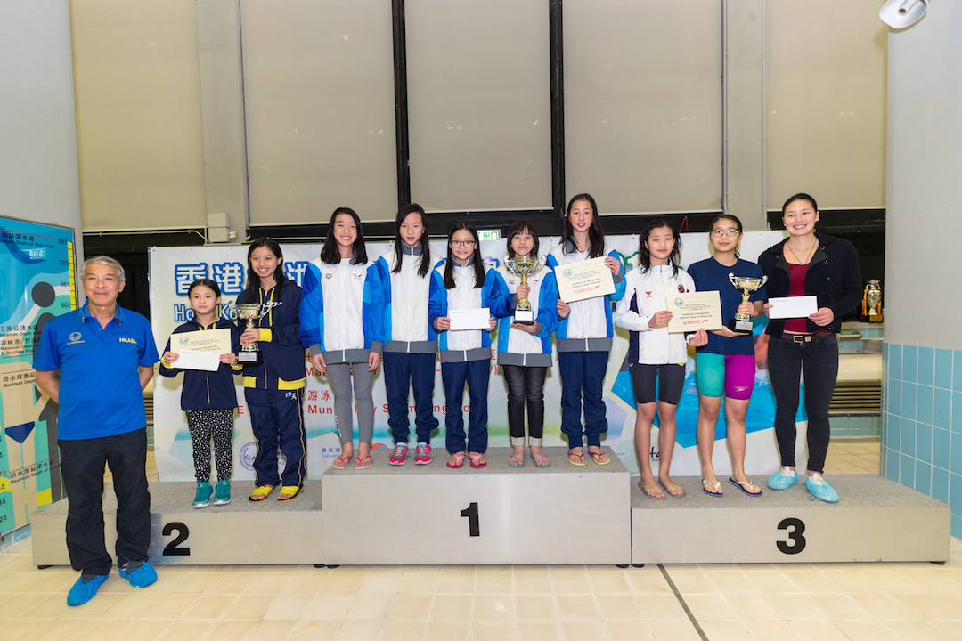 Win Tin Swimming Club - 2016-17 Short Course Age Group Swimming Competition 5