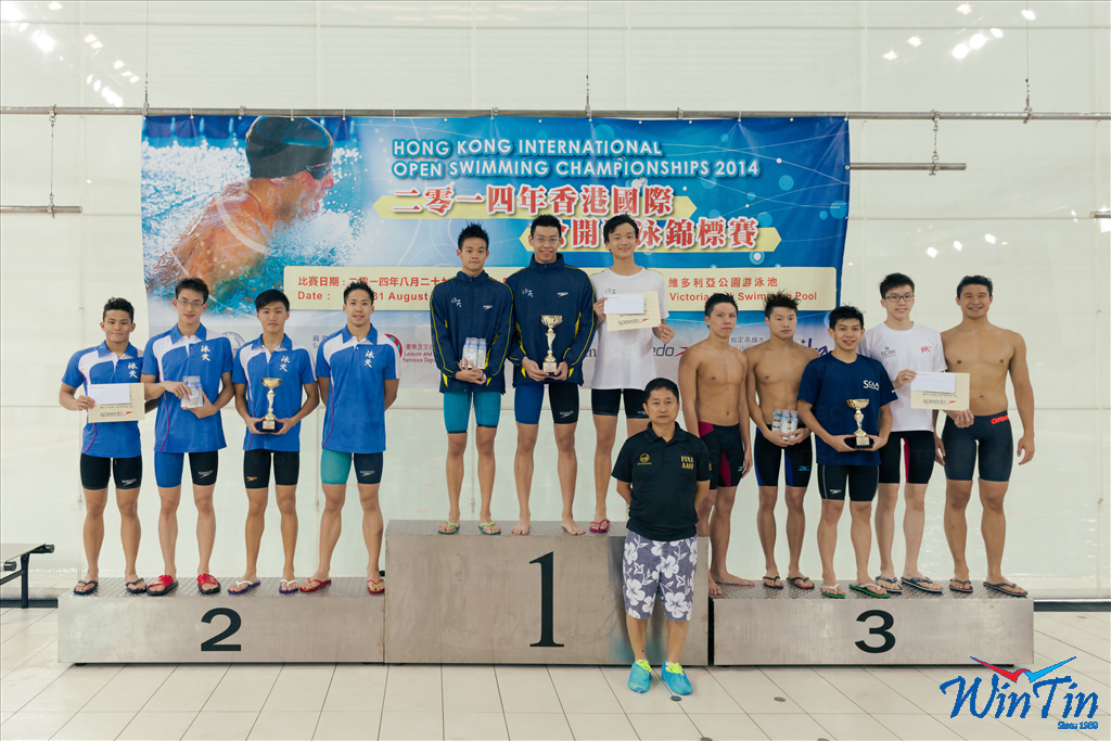 Win Tin Swimming Club - 2014 Open Champ Boy Overall Champion Runner Up