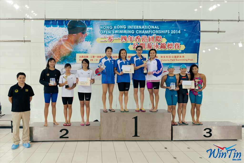 Win Tin Swimming Club - 2014 Open Champ Girl Overall Champion