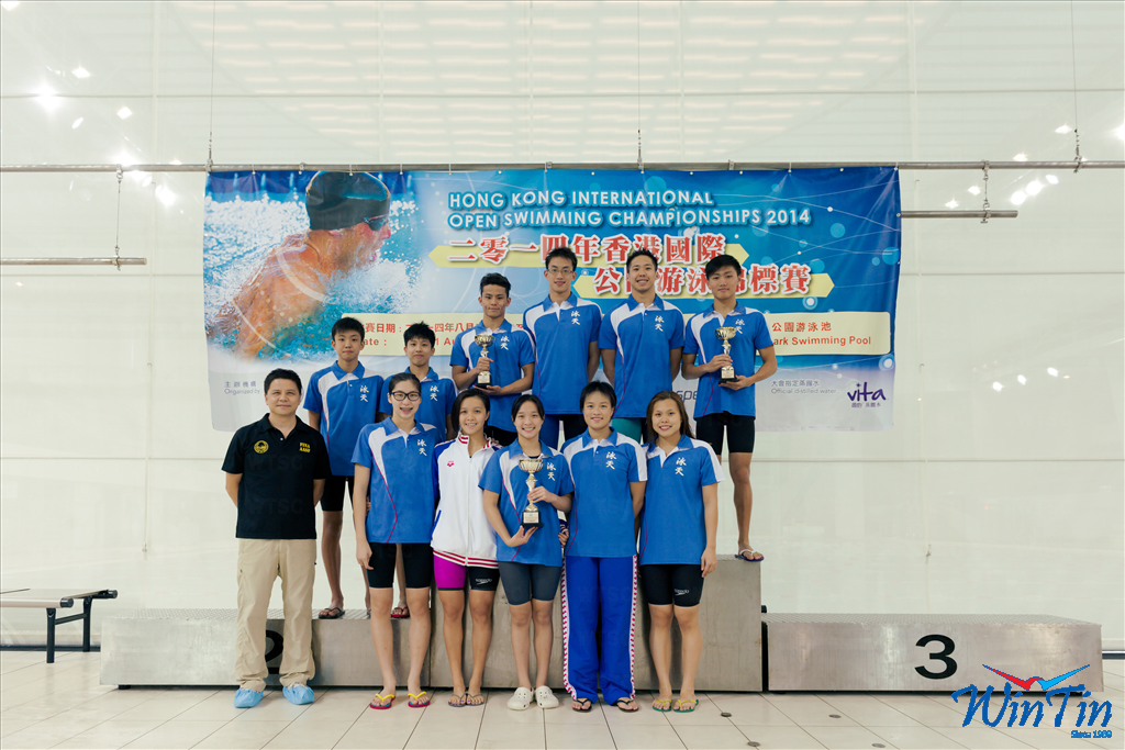 Win Tin Swimming Club - 2014 Open Champ Club Overall Champion Runner Up