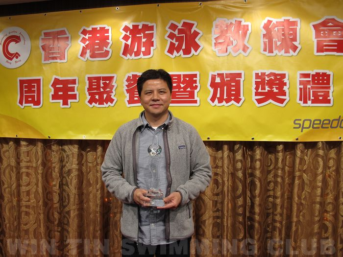 Win Tin Swimming Club - 2012 HKSCA Ceremony Chairman