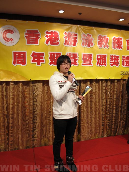 Win Tin Swimming Club - 2012 HKSCA Ceremony Swimmer Sze Hang Yu