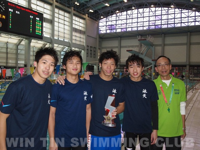 Win Tin Swimming Club - 2011 SCD1 Part 2 Group